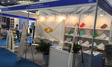 China composites expo 2015