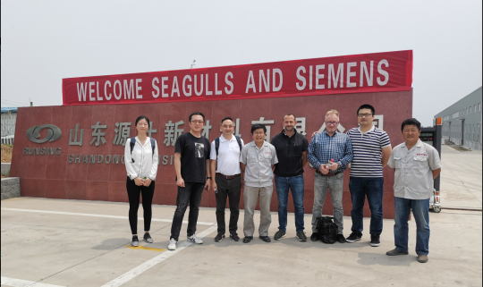 Welcome Seagulls and  Siemens!